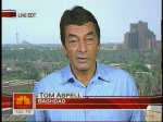 Picture of Tom Aspell